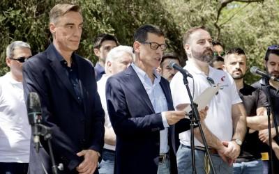 ¡Digamos basta!: Parlamento leído por Ferran Pujol en el 23º Memorial Internacional del Sida