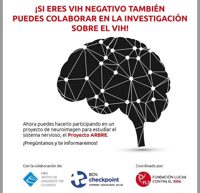 Se inicia una colaboración para comparar el funcionamiento cerebral de personas con y sin VIH